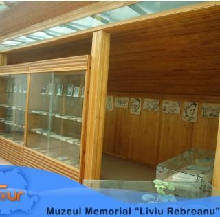"""Muzeul Memorial """"Liviu Rebreanu"""""""